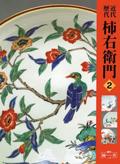 book_cd004_no001