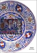 book_cd004_no002