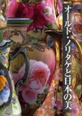book_cd004_no005