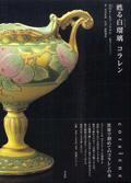 book_cd004_no006