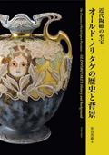 book_cd004_no007