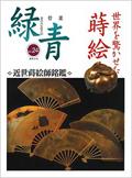 book_cd005_no001
