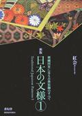 book_cd007_no001