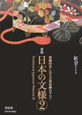 book_cd007_no002