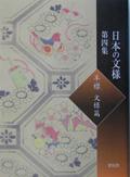 book_cd007_no003