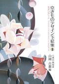 book_cd007_no004