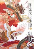 book_cd007_no005