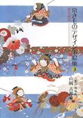 book_cd007_no006